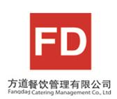 惠州市方道餐饮管理有限公司logo