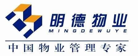 山�|明德物�I管理集�F有限公司武�h分公司logo