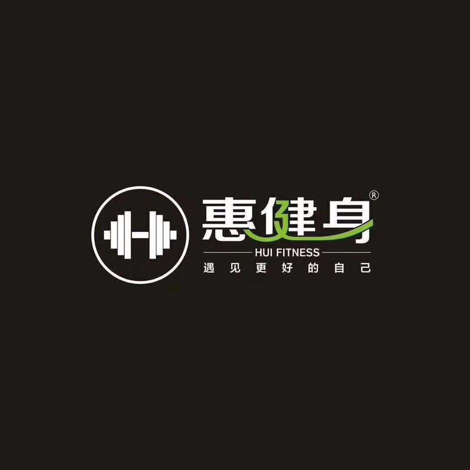 成都惠分享文化�鞑ビ邢薰�司logo
