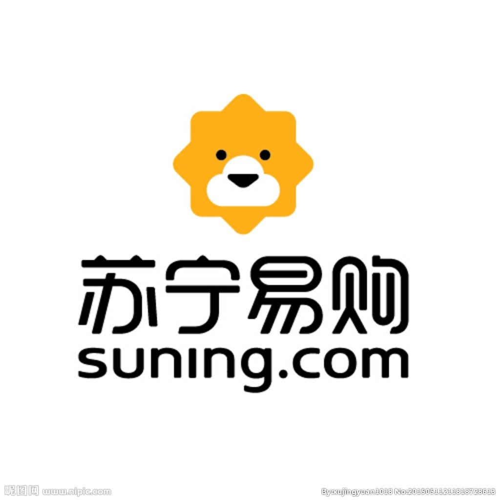 浙江苏宁易购商贸有限公司