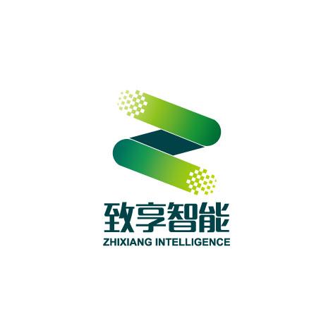 杭州致享智能科技有限公司logo