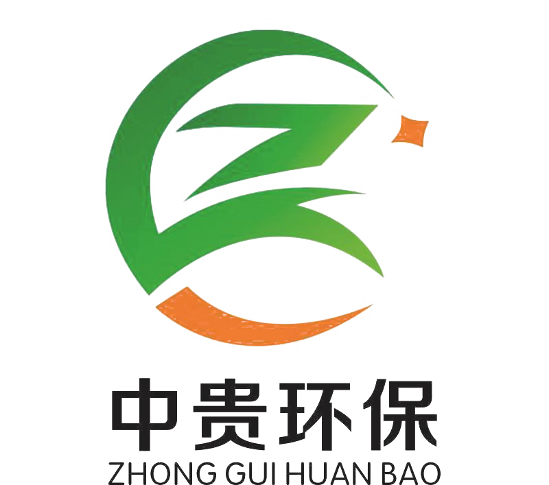 贵州中贵环保科技有限公司logo