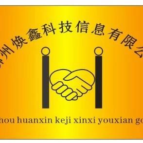 柳州��鑫科技信息有限公司logo
