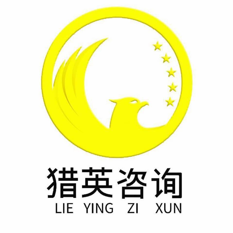 �V州�C英企�I管理咨�有限公司logo
