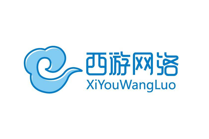 广西西游网络科技有限公司logo