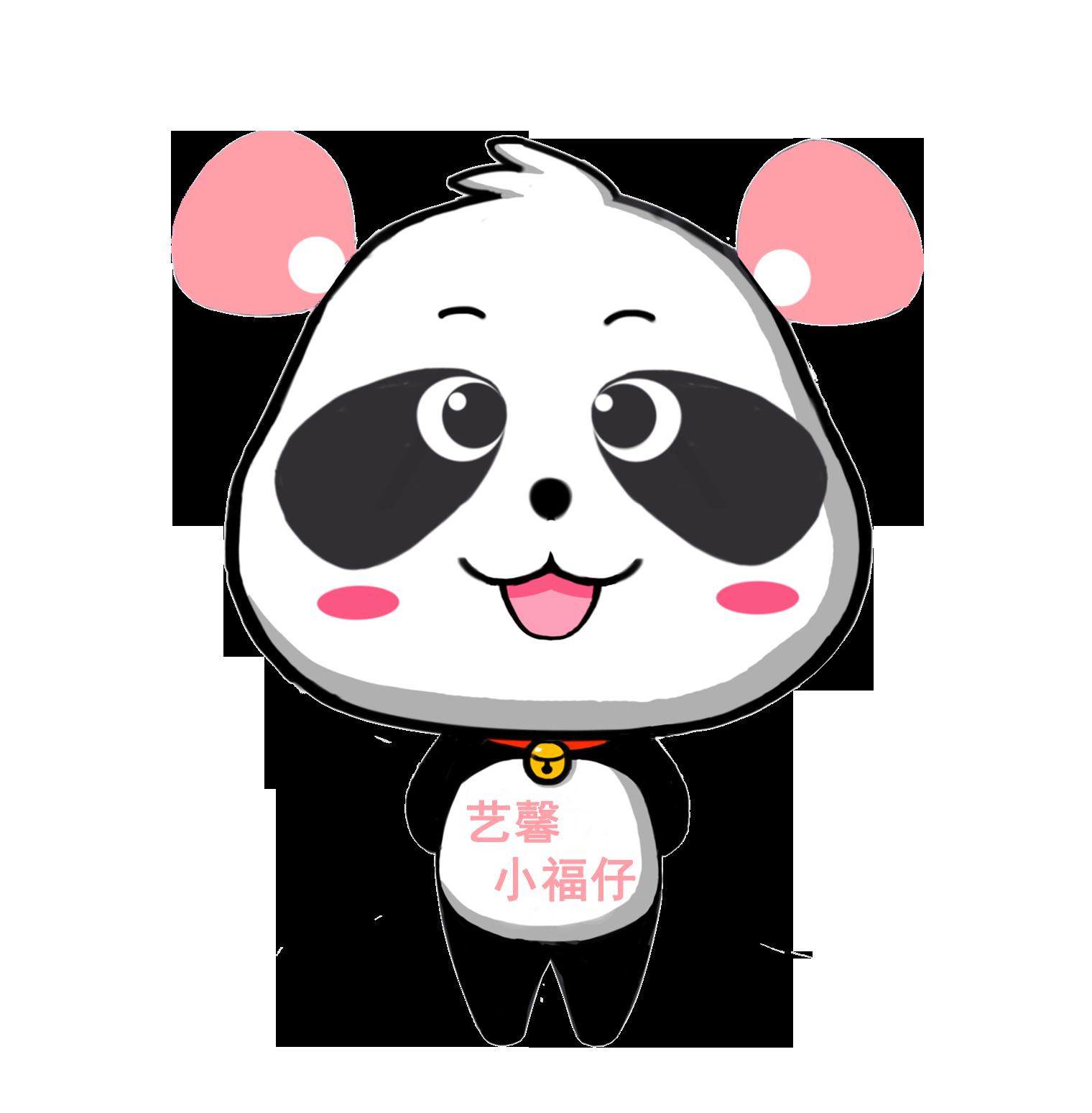 杭州市余杭�^�馨文化��g培��W校logo