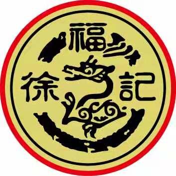 东莞徐记食品有限公司云南大区logo