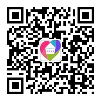 思芭倍�H家政服�眨ㄉ钲冢┯邢薰�司logo