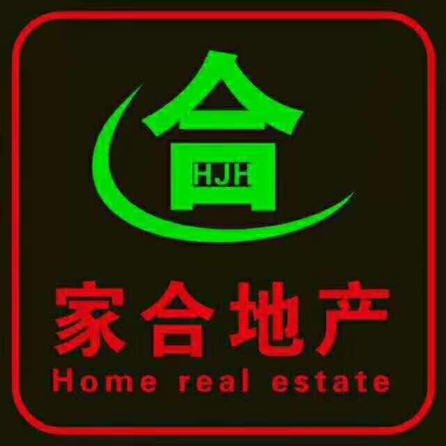 咸阳合家合房地产咨询有限公司logo