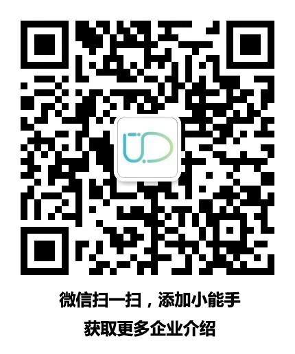广州医和你信息科技有限公司logo