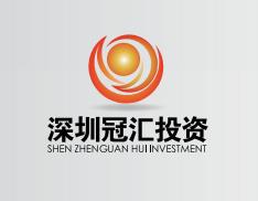 深圳市冠汇投资咨询有限公司logo