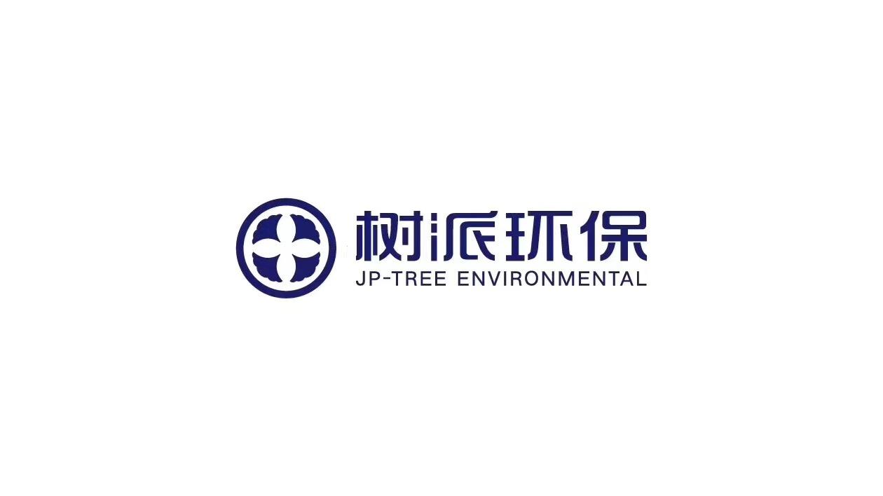 武汉树厚环保科技有限公司logo