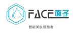 深圳面子美容管理有限公司logo