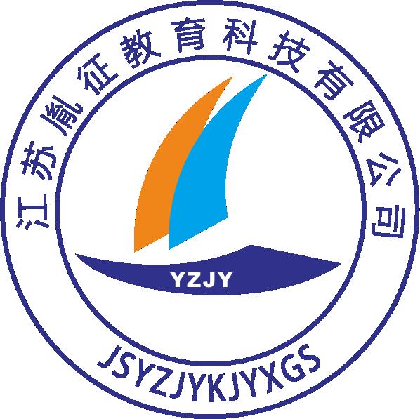 江苏胤征教育科技有限公司logo