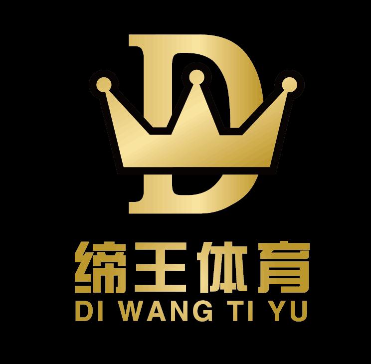 南京缔王体育文化有限公司logo
