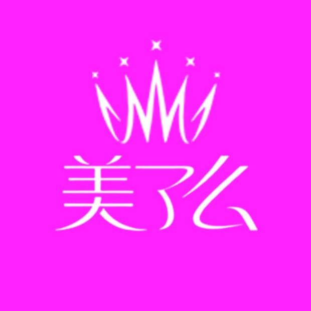 �B�T美了么信息科技有限公司logo