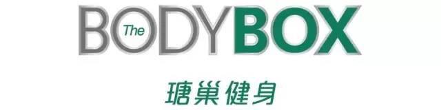 无锡瑭巢健身有限公司logo