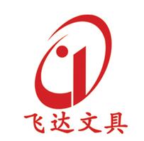 南宁市飞达至尚文化用品有限公司logo