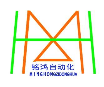 �V州���自�踊��x表有限公司logo