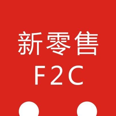 成都可灵茵科技有限公司logo