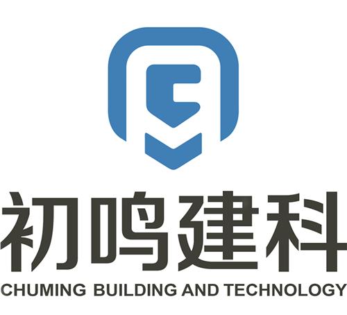 杭州初鸣建筑科技有限公司logo