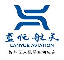 西安蓝悦航天科技有限公司logo