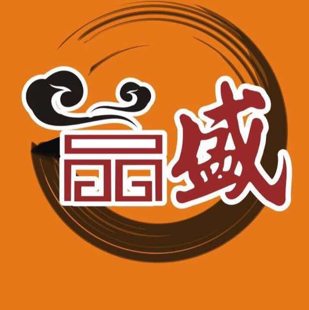 山西品盛酒业有限公司logo