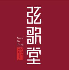 广州国韵生物科技有限公司logo