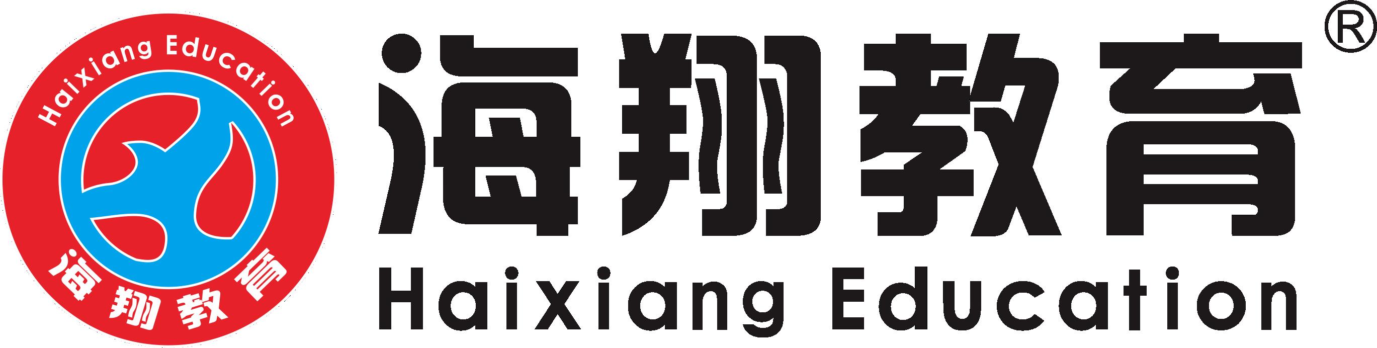 广东海翔教育科技有限公司logo
