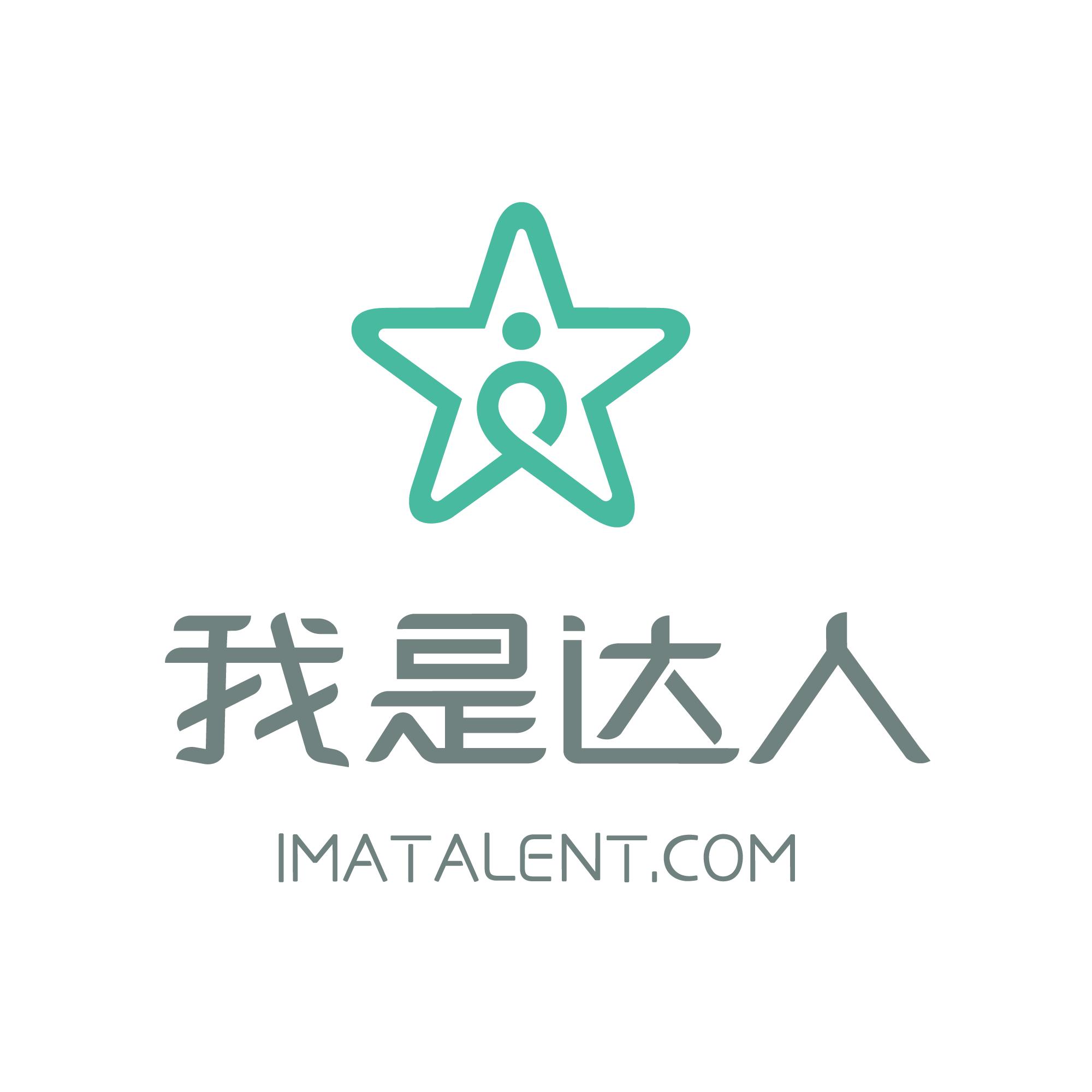广州粉丝信息科技有限公司logo