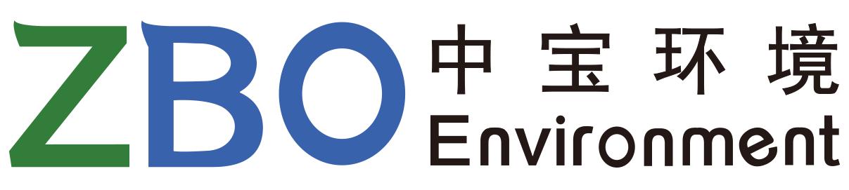 山�|中���h境工程有限公司logo