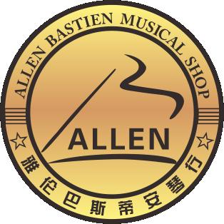 东莞市雅伦巴斯蒂安文化传播有限公司logo