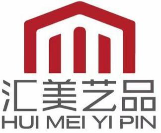 四川汇美艺品建筑装饰装修有限公司logo