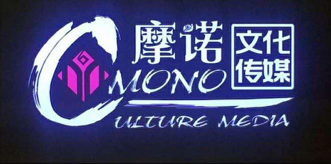 哈尔滨摩诺文化传播有限公司logo