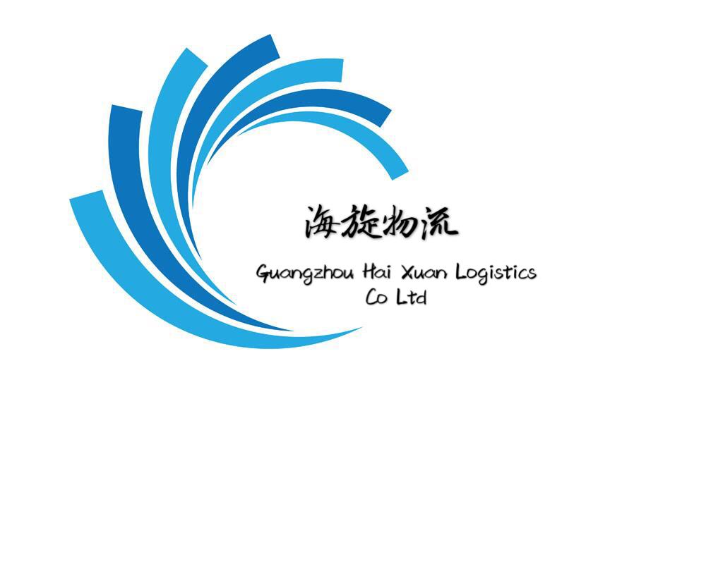 广州海旋物流有限公司logo