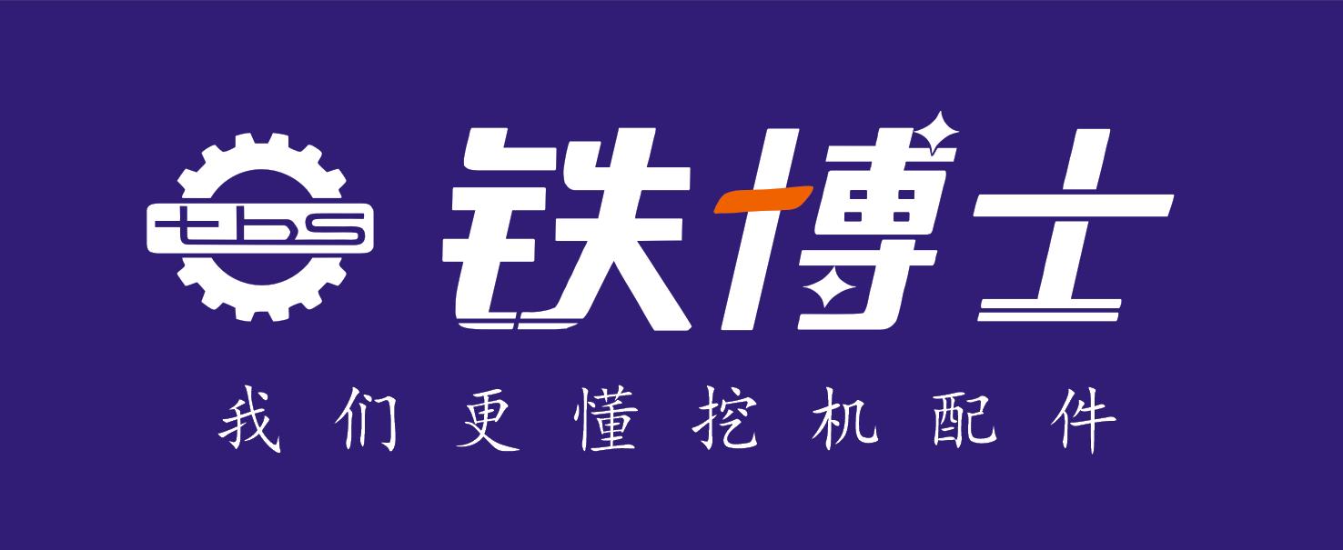 �F州�F博士工程�C械有限公司logo