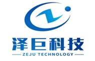 厦门市泽巨网络科技有限公司logo