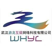 武汉游龙互娱网络科技有限公司logo
