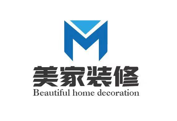 �V州美家�b修工程有限公司logo