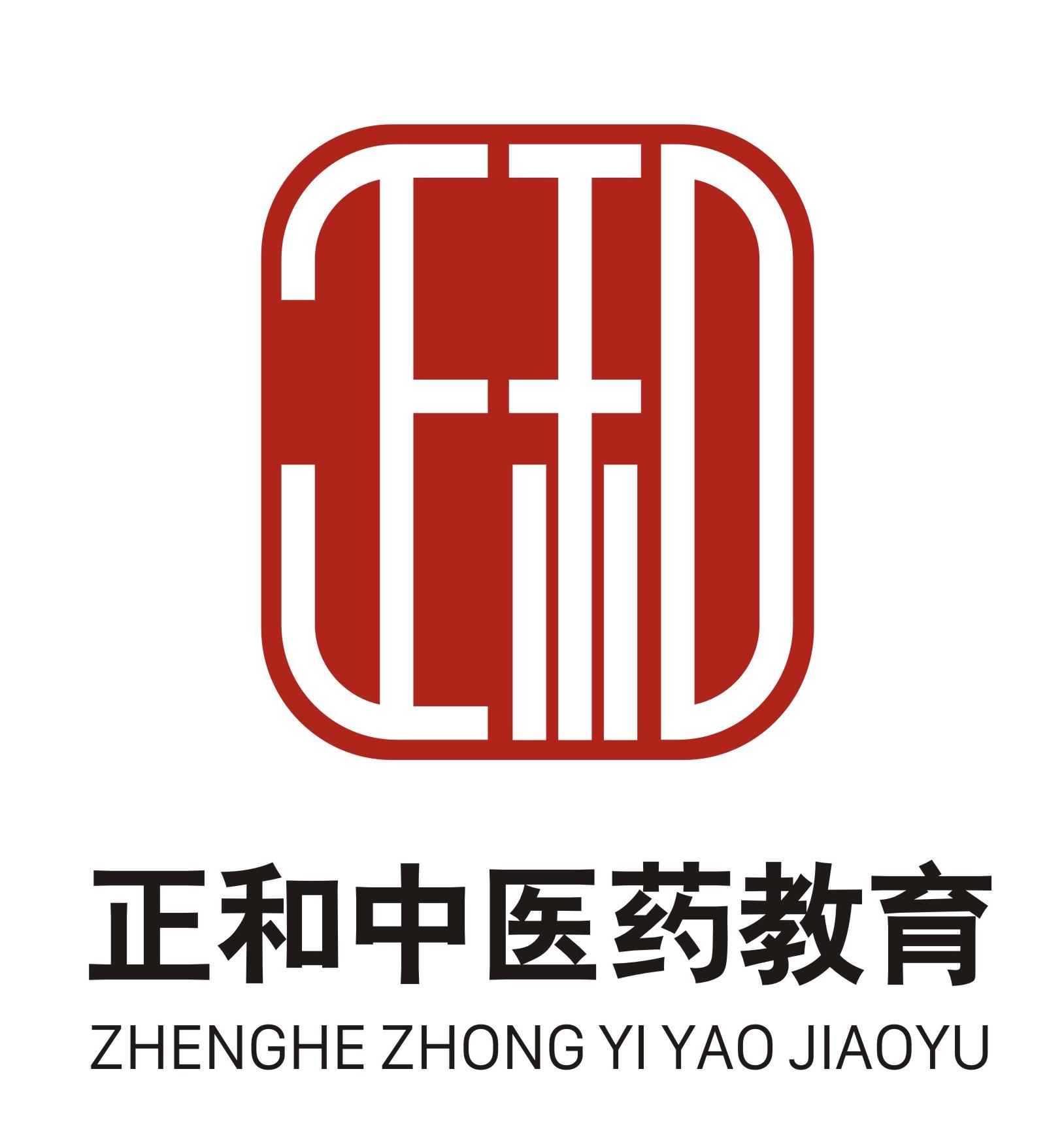 湖南正和中�t�教育有限�任公司logo
