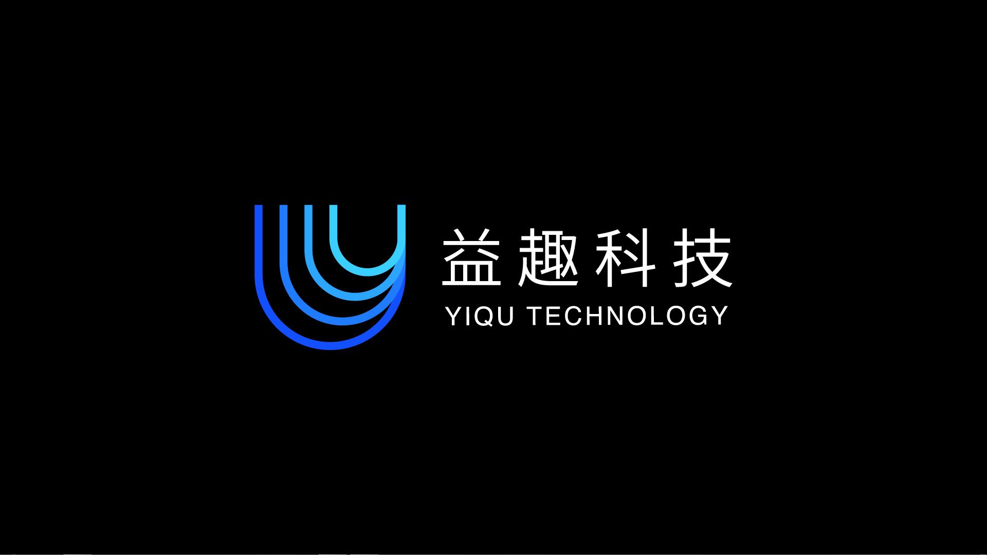 广州益趣科技有限公司logo
