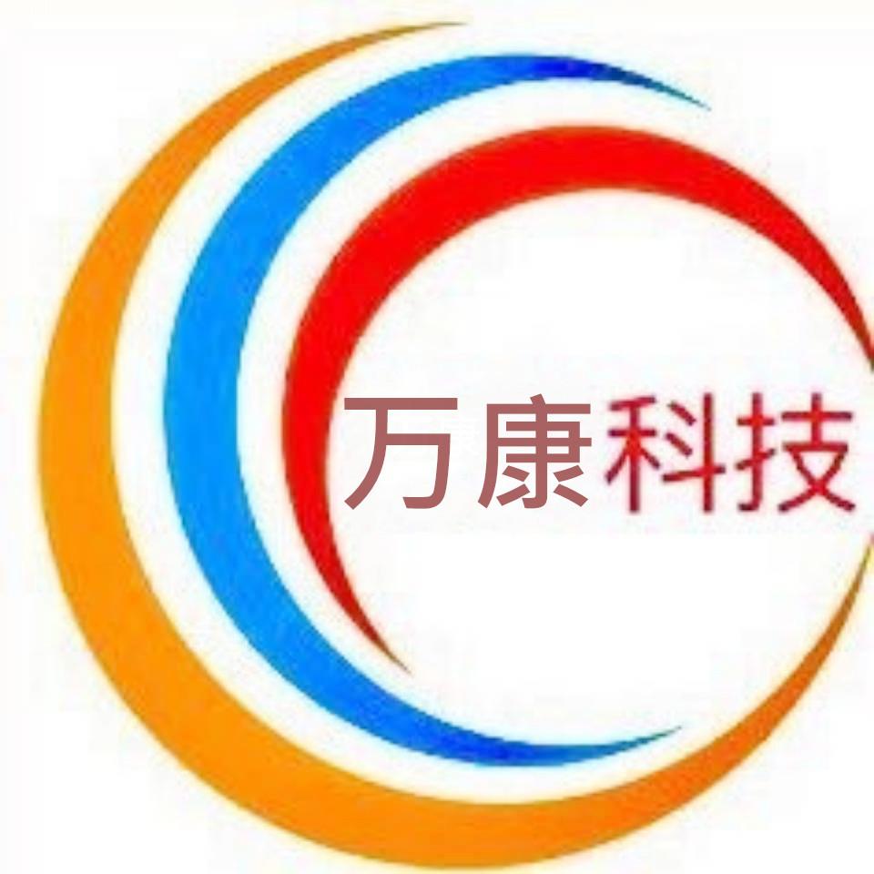 广州万康科技有限公司logo