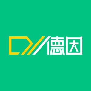 深圳德因科技有限公司logo