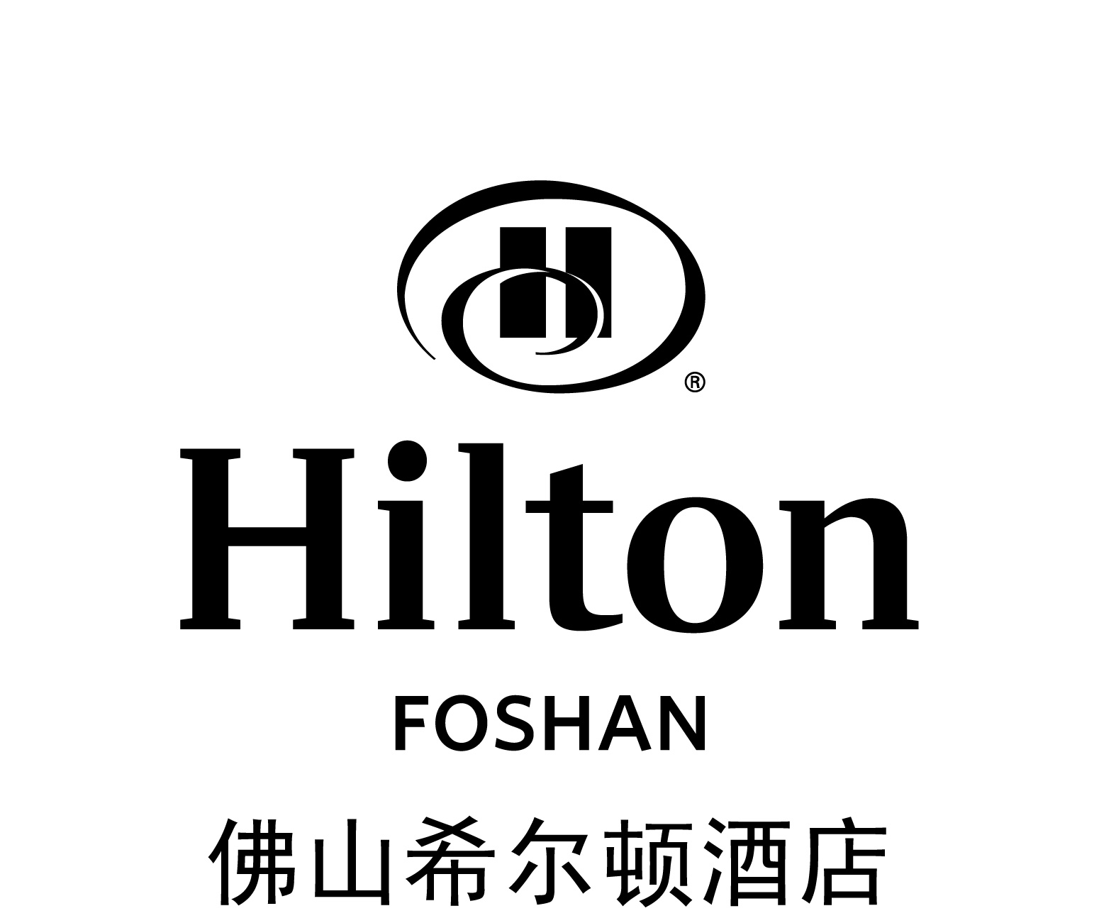 佛山碧桂园酒店有限公司希尔顿酒店管理分公司logo