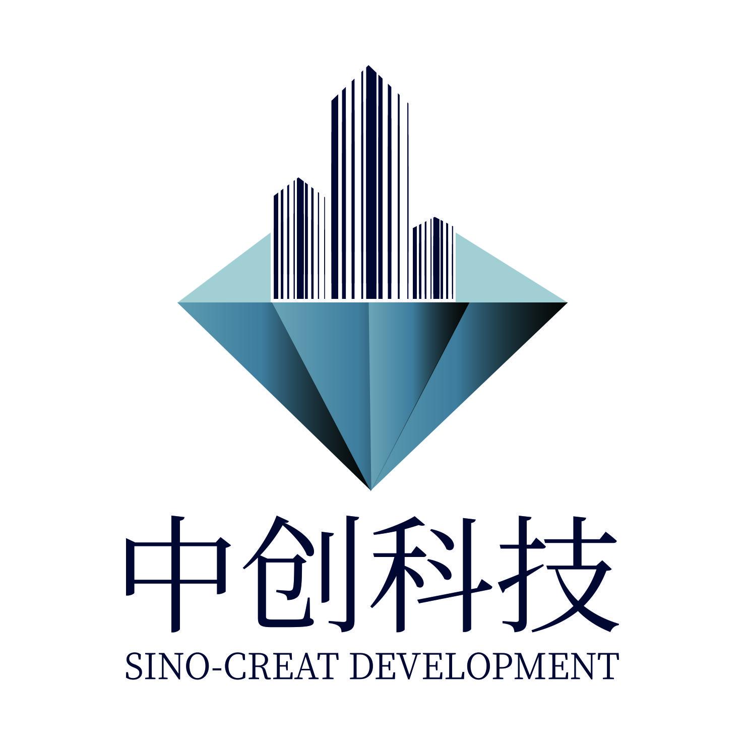广东中创科技发展有限公司logo
