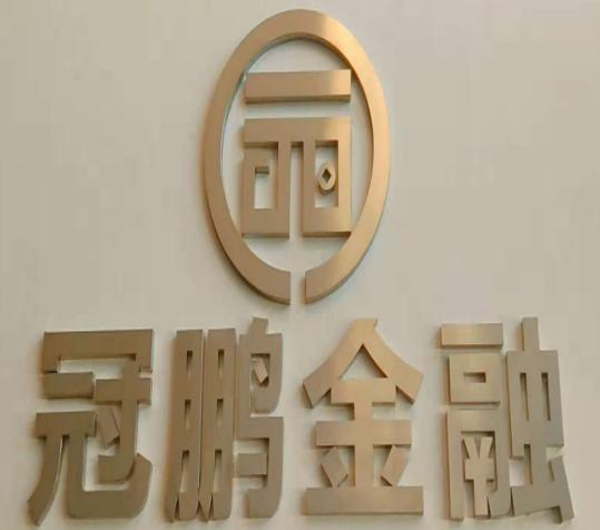 天津冠鹏企业管理咨询有限公司logo
