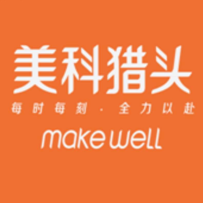 四川美科�R企�I管理咨�有限公司logo