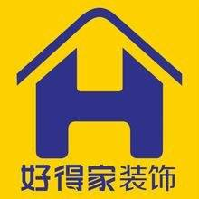 苏州好得家物业管理有限公司南通分公司logo