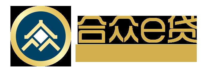 深圳合��富金融投�Y管理有限公司�V州分公司logo