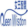 福州女王智慧生物科技有限公司logo